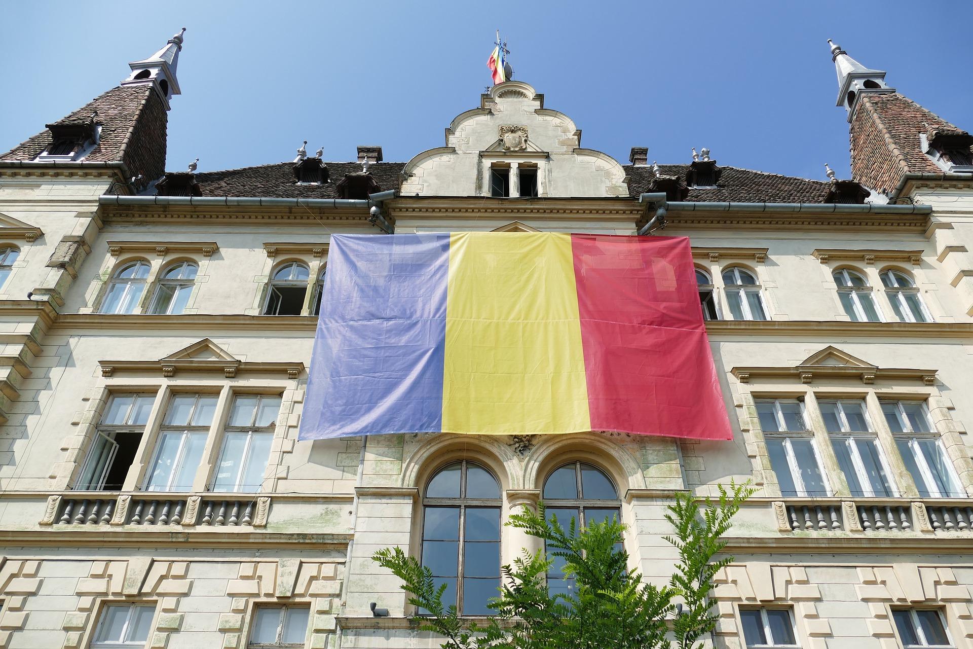 פיצויים ליוצאי רומניה
