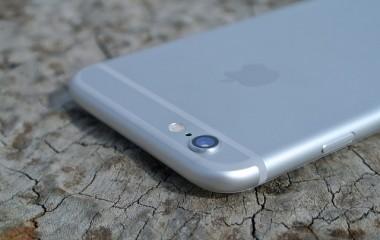 תיקון אייפון – שירות מהיום להיום